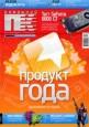 Домашний ПК №1 2008