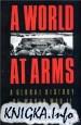 A Global History Of World War II