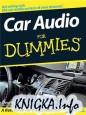 Car Audio For Dummies. Автозвук для чайников