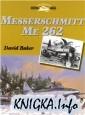 Messershmitt Me-262