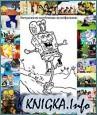 Сборник раскрасок из зарубежных мультфильмов