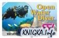 Дайвинг, обучение. Учебник SSI Open Water Diver