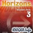 Horizons 3 (аудиокнига)