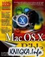 Mac OS X Bible, Panther Edition