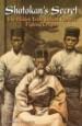 Bruse D.Clayton - Shotokans Secret