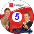 MBA Start. Модуль 5. Финансы в организации (Аудиокнига)