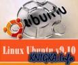 Linux Ubuntu v9.10. Обучающие уроки