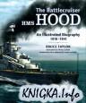 Боевой крейсер HOOD