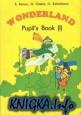 Wonderland Pupil\'s Book (I). Книга для ученика первого года обучения