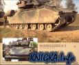 Боевые машины пехоты M2/M3 Bradley