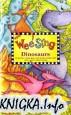 Wee Sing. Dinosaurs (аудиокнига)