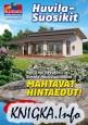 Каталог финских проектов деревянных домов kimara
