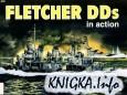 Эсминцы класса Fletcher  в бою