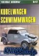 Kubelwagen-Schwimmwagen на службе в Вермахте