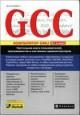 GCC. Полное руководство