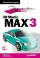 Эффективная работа с 3D Studio MAX 3