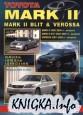 Toyota Mark II, Mark II Blit, Verossa