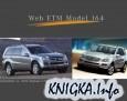 Mercedes Star Finder (Web ETM Model 164) v4.09