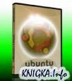 Видео уроки для начинающих пользователей Linux Ubuntu