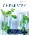 Chemistry (6th ed.)