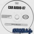 Car Audio-7. Service manuals
