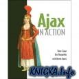 Ajax - Ajax In Action