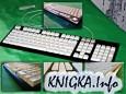 Вторая жизнь старой клавиатуры