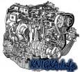 Renault Espace и других автомобилей дизельные 4-ых цилиндровые двигатели