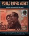 Каталог бумажных денег Краузе (Krause) 1961-2001 гг