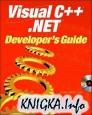 Visual C++ .NET Developer\'s Guide