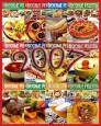 Журнал Вкусные рецепты -2007 (12 номеров)