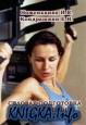 Силовая подготовка для женщин