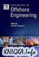 Handbook of Offshore Engineering Vol. 1-2