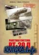 Ракетная система РТ-20П