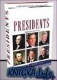 Биографический справочник всех президентов США (2009)