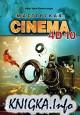 Мастерская Cinema 4D