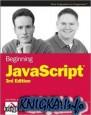 Beginning JavaScript 2007