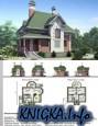 Альфаплан. Готовые проекты частных домов