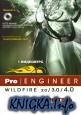 PRO/Engineer Wildfire 2.0/3.0/4.0. Самоучитель. Книга.