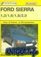 Ford Sierra. Уход, обслуживание, ремонт