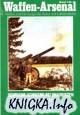 Waffen-Arsenal Band 135: Deutsche schwere Feldhaubitzen 1934 - 1945. Schwerpunktwaffe von Divisionen und Heeresartillerie