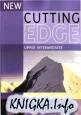 Longman Cutting Edge Upper-intermediate Students book