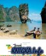 TravelSmart — путешествуй с умом