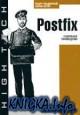 Postfix Подробное руководство