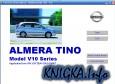 Nissan Tino. Model V10 Series. Applicable from VIN VSKTBAV10U0118007. Electronic Service Manual.