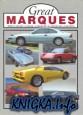 Great marques.Bmw,Ferarri,Porsche,Jaguar,Lamborgini,Mercedes