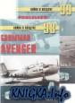 Война в воздухе №98-99. Grumman Avenger. ч.1-2