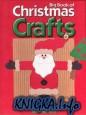 Big Book of Christmas Crafts