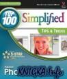 Photoshop CS4 Simplified Tips & Tricks
