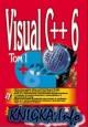 Visual C++ 6. Полное руководство. Том 1.